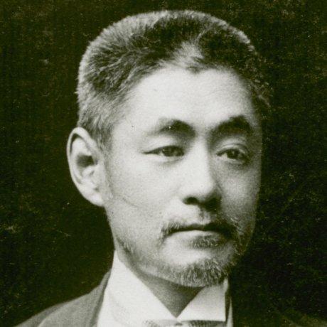 Inoue Enryo