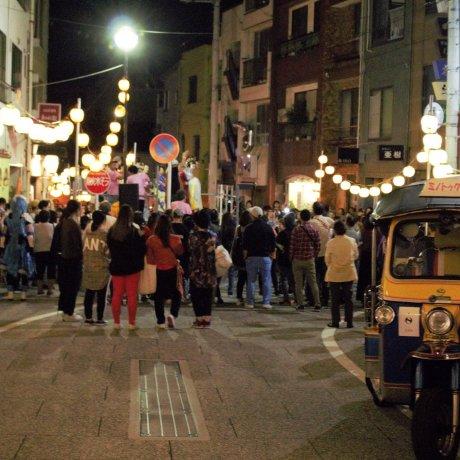 Onomichi Backstreets and Bars