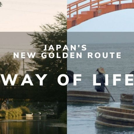 The New Golden Route is a Way of Life