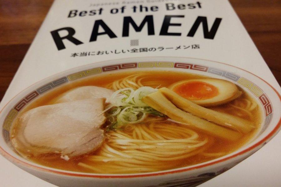 Best of the Best Ramen