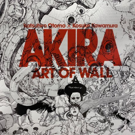 Akira Art of Wall Project at Shibuya Parco