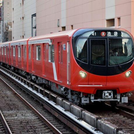 The Tokyo Metro Marunouchi Line