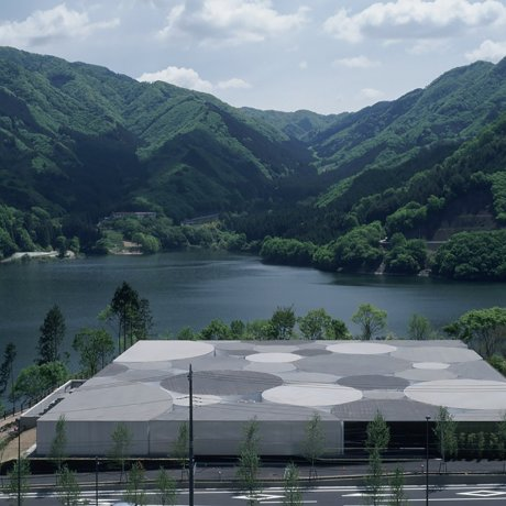 Tomihiro Art Museum