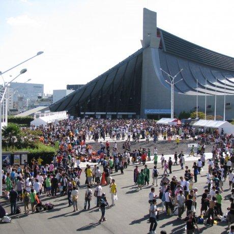 The Olympic Games 2020: Yoyogi National Stadium