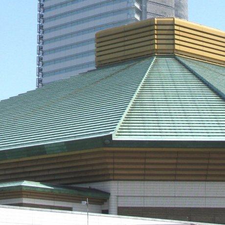 The 2020 Olympic Games: Kokugikan Arena