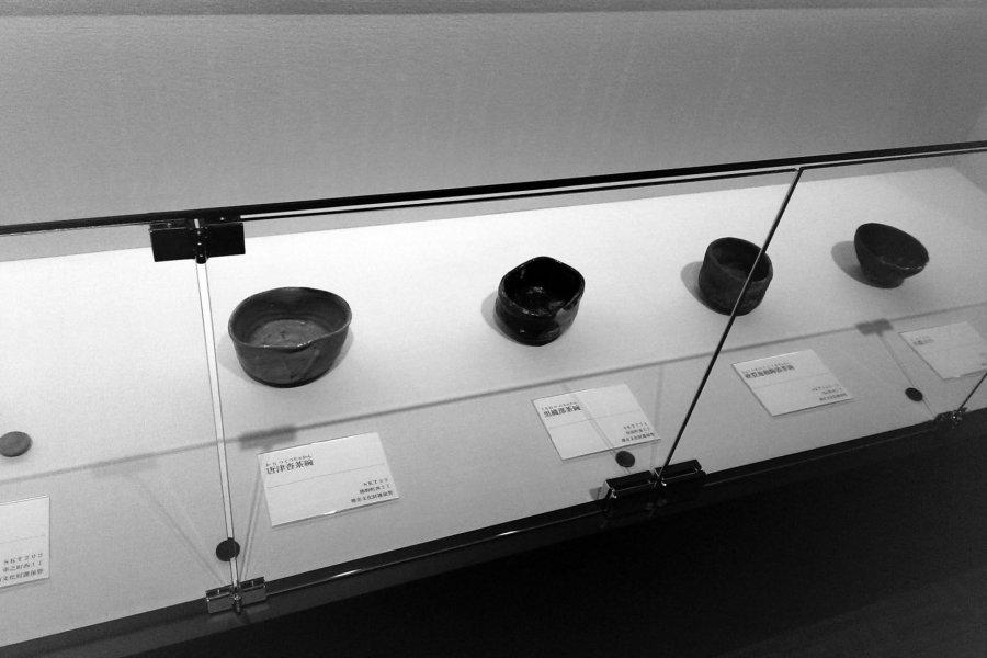 The Origin of the Tea Ceremony