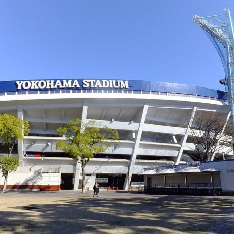 The 2020 Olympic Games: Yokohama Baseball Stadium