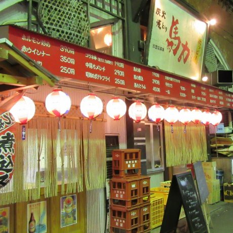 My Favorite Places in Japan: Izakaya