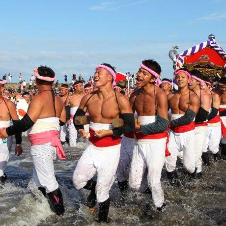 Ohara Hadaka 'Naked Man' Festival