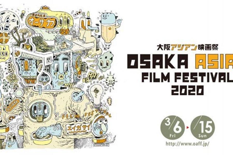 Osaka Asian Film Festival