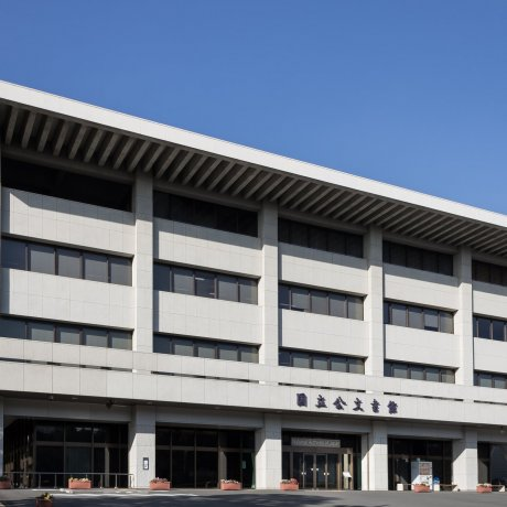 Tokyo's Important Cultural Property - Calligraphy & Books