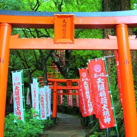 Tenkai Inari Daimyojin Shrine, Fukuoka