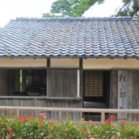 Shoka Sonjuku School