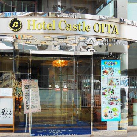 Hotel Castle Oita