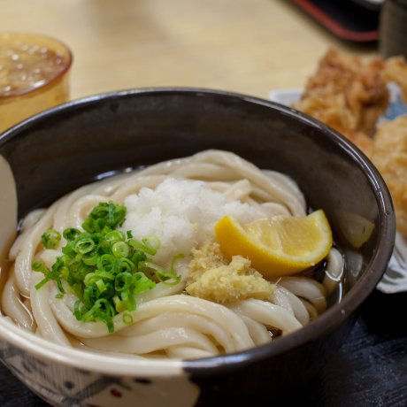 The Regional Cuisine of Shikoku