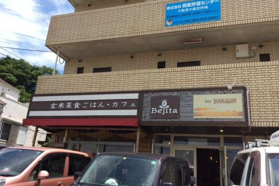 Bejita - Vegetarian and Vegan Cafe