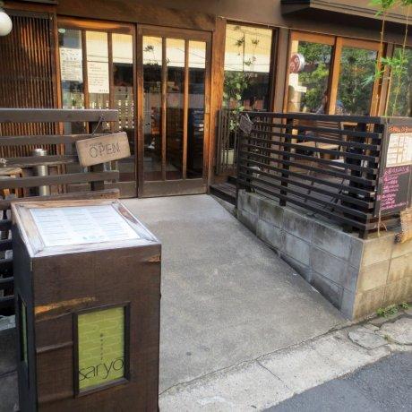 Saryo: Tea Pavilion