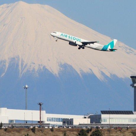 Shizuoka Airport