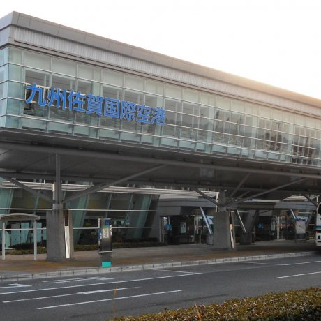 Saga Airport