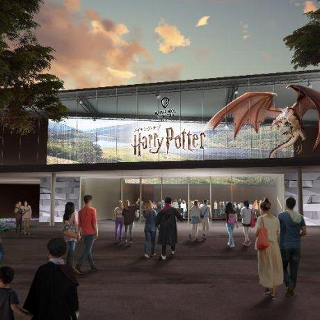 Harry Potter Studio Tour Tokyo in 2023