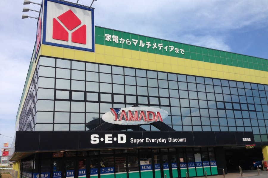 Yamada Denki