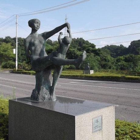 Koriyama City Museum of Art