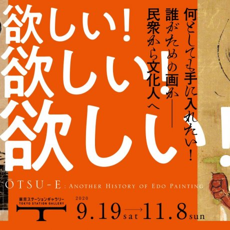 Otsu-e: Another History of Edo Painting