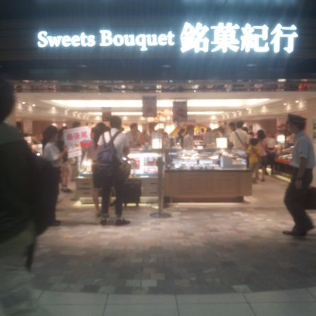 "The Sweet Smell of ""Sweets Bouquet"""