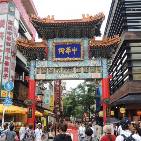 All About: Yokohama Chinatown