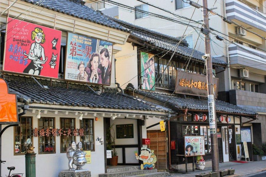Ome Showa Retro Town