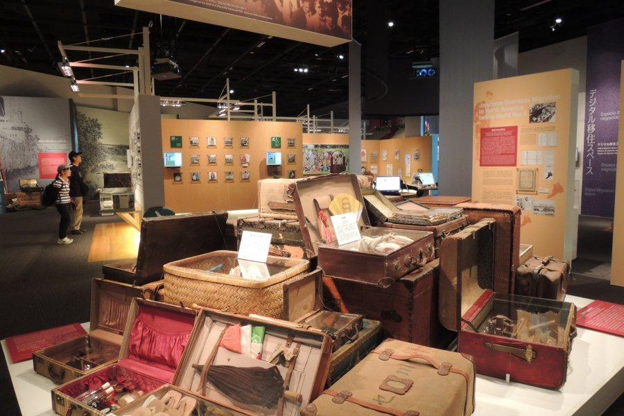 Visit the Japanese Overseas Migration Museum