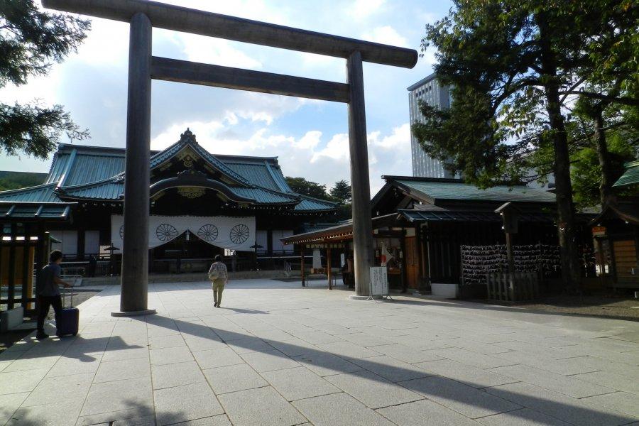Yasukuni Shrine in Photos