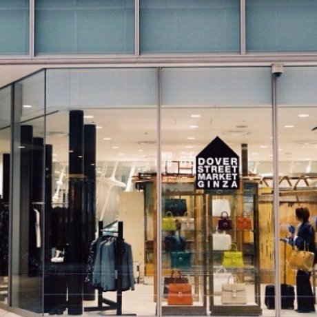 Dover Street Market: Ginza