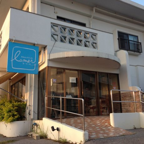 La Mer Bakery and Cafe