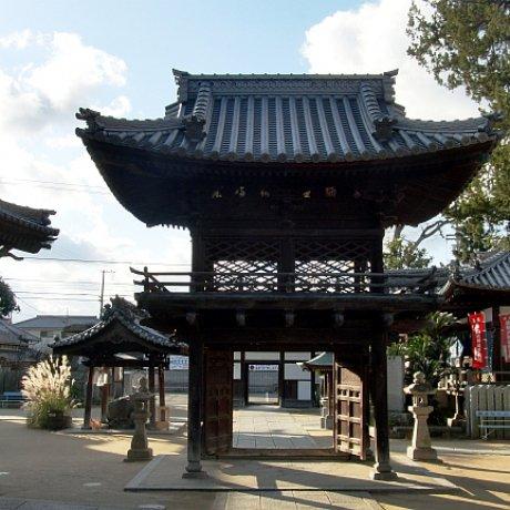 Enmyo-ji in Matsuyama