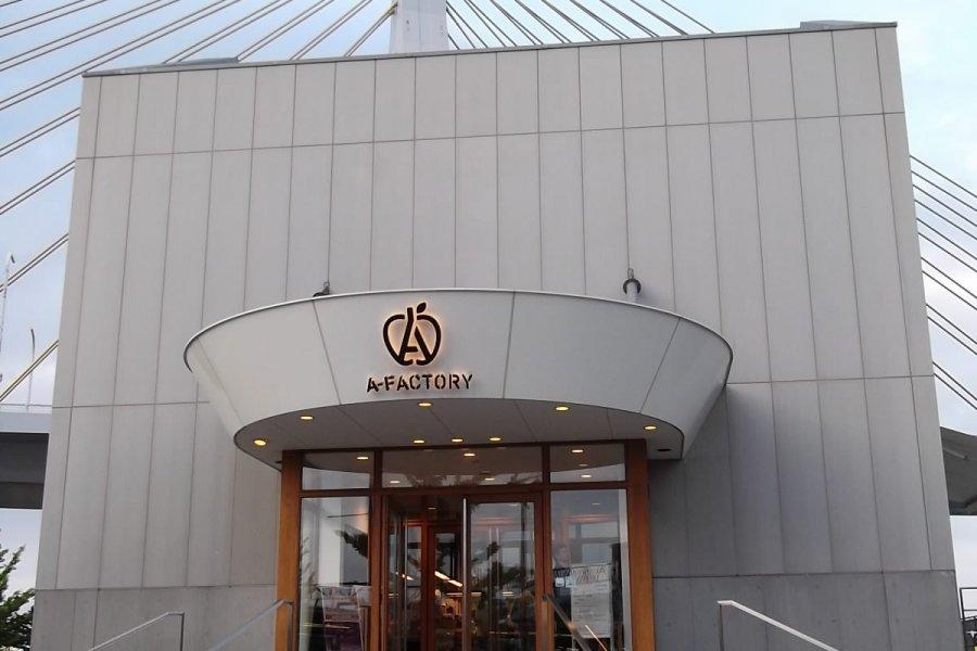 Aomori A-Factory