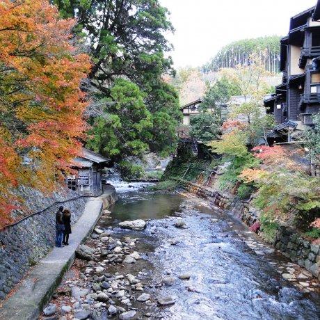 Autumn in Kurokawa Onsen