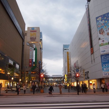 Heiwa Shopping Street