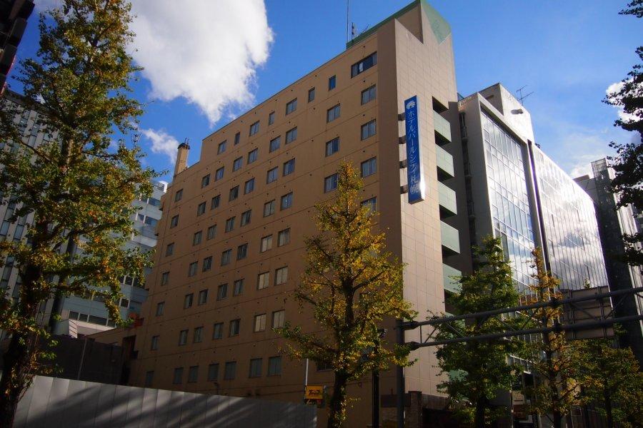 Hotel Pearl City Sapporo