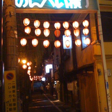 Shibuya Secrets: Nonbei Yokocho