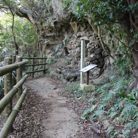 Iha Nuru Tomb