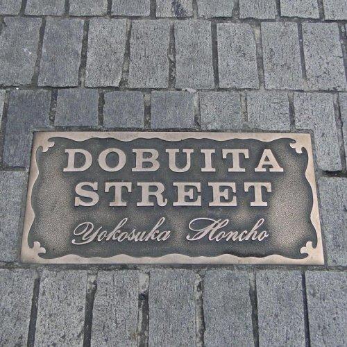 Yokosuka's Dobuita Street
