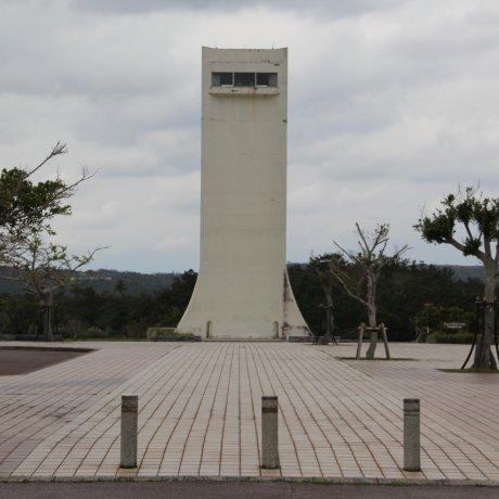 Kurashiki Dam Tower