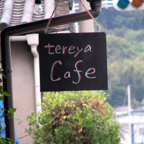Cafe Tereya in Ushimado Town