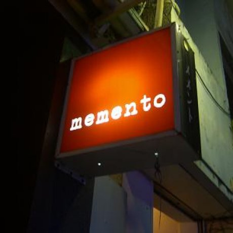 Book Café & Bar Memento