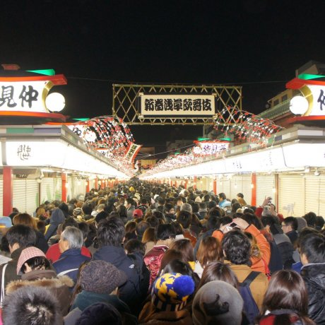 Hatsumode in Asakusa