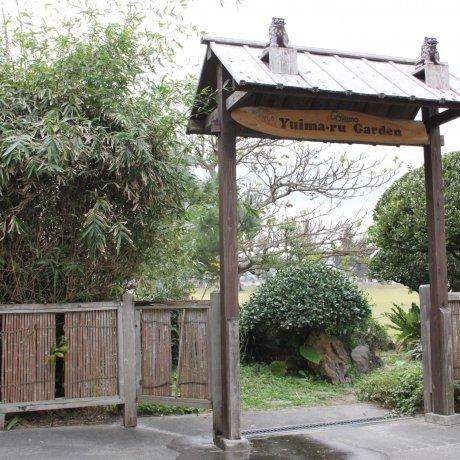 Okuma Yuimaru Garden