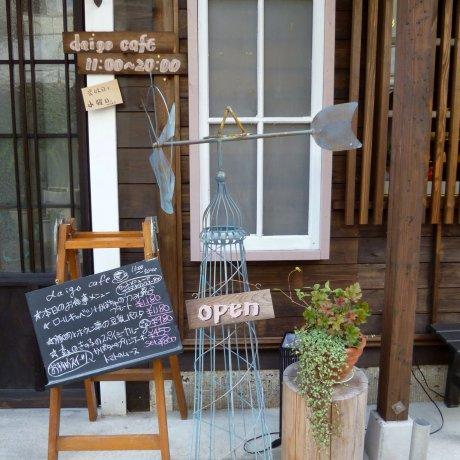 Ibaraki's Daigo Cafe