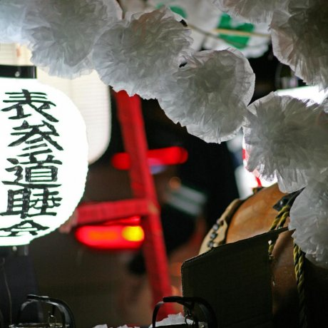 Celebrating Oeshiki Festival - 2012 Report