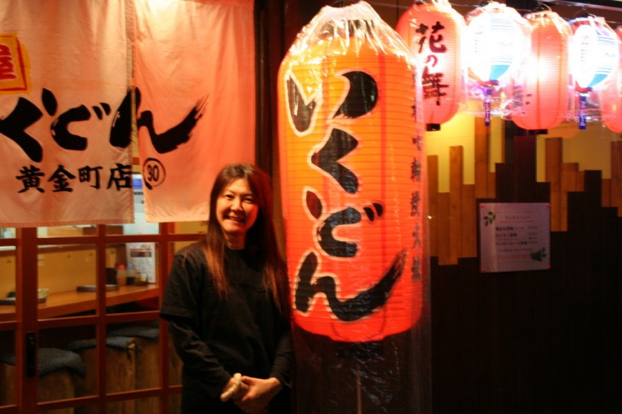 Ikudon Yakiniku BBQ Restaurant